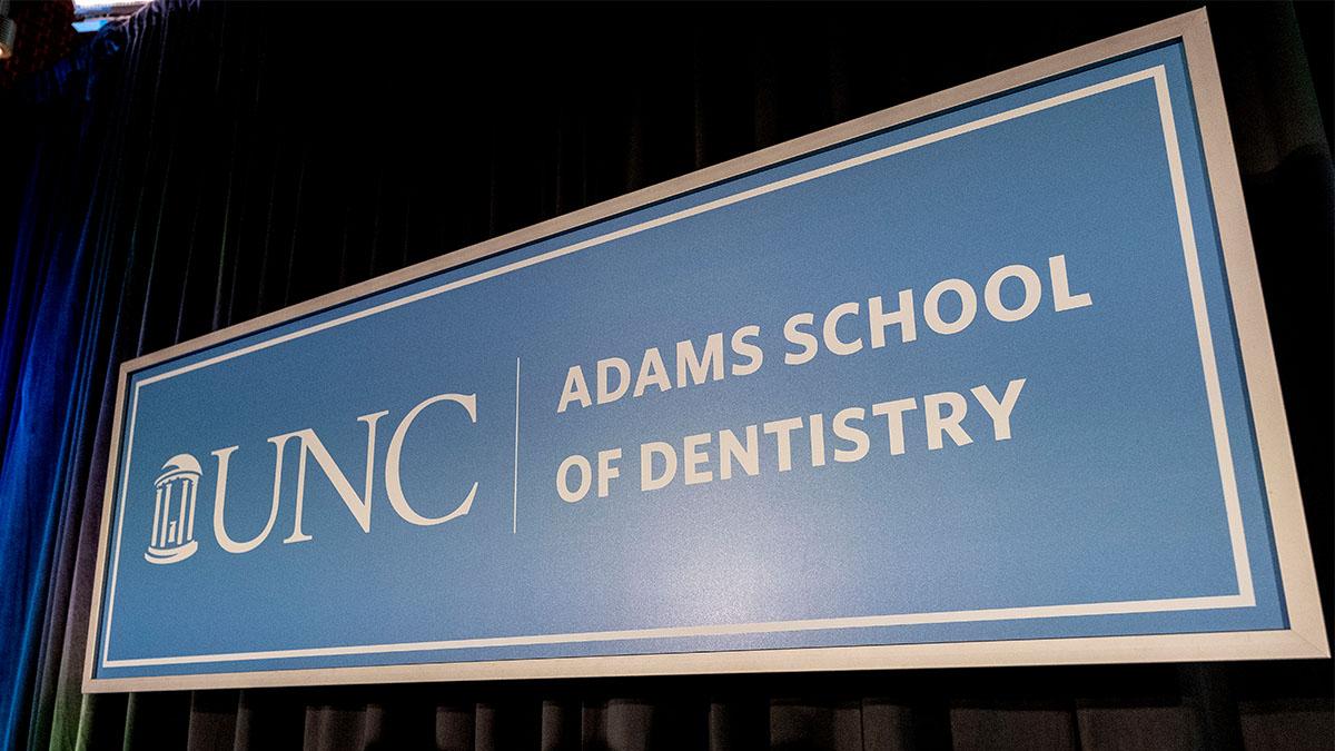 Adam School of Dentistry sign